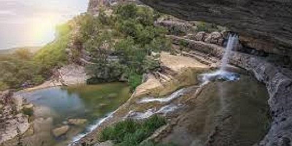 Cascata di Mirusha
