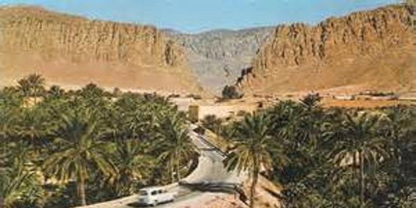 Gole di El Kantara