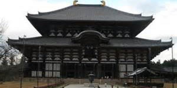 Giappone Nara