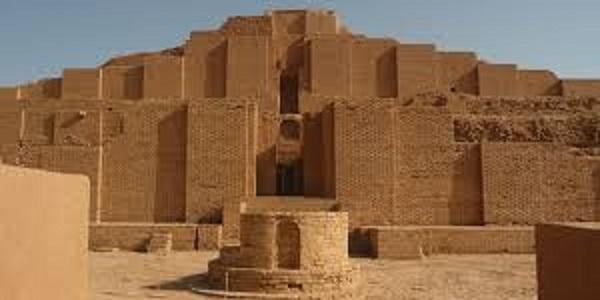 Iran Choga-Zanbil